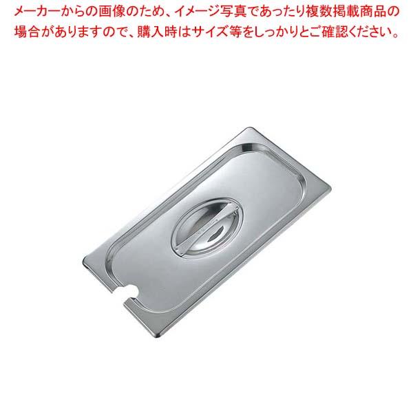 【まとめ買い10個セット品】 サネックス ホテルパンカバー 切込付 13216AE 1/2