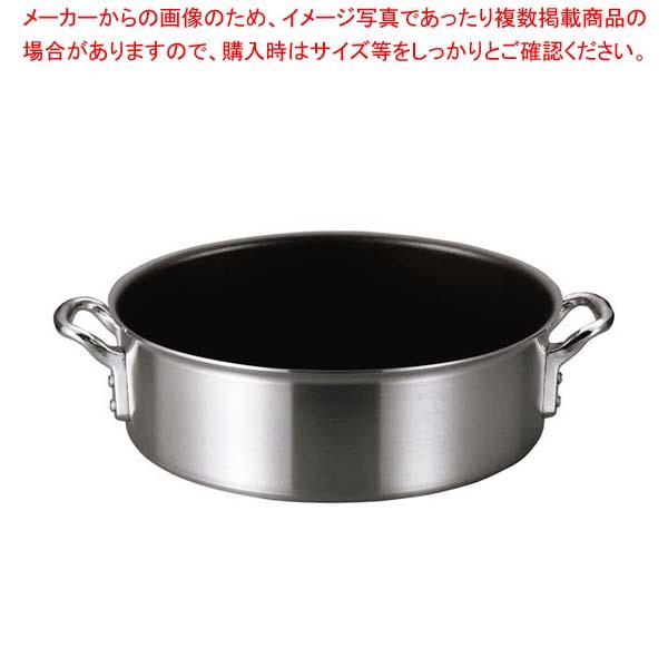 【まとめ買い10個セット品】 アルミ フッ素バリックス 外輪鍋 27cm