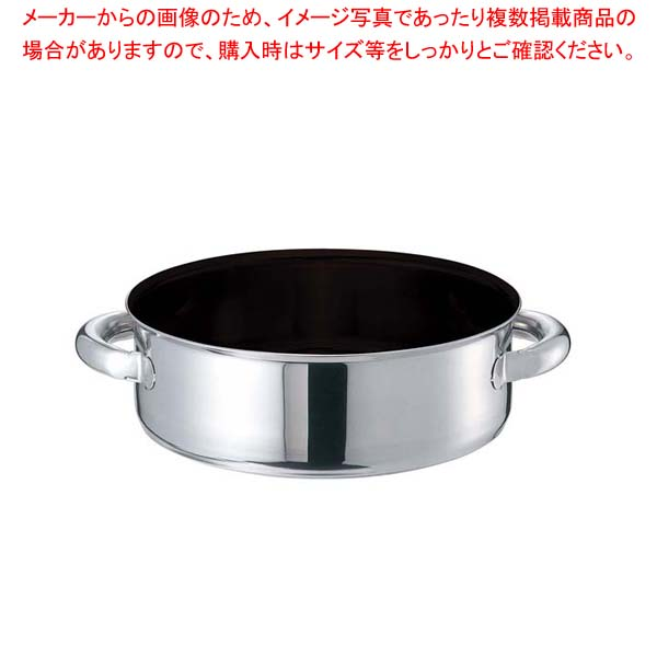 江部松商事 / EBM モリブデンジIIプラス 外輪鍋 39cm 蓋無 ノンスティック【 IH・ガス兼用鍋 】