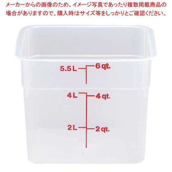 【まとめ買い10個セット品】 キャンブロ 角型 フードコンテナー本体 6SFSPP ナチュラル【 ストックポット・保存容器 】