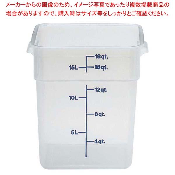 【まとめ買い10個セット品】 キャンブロ 角型 フードコンテナー身 18SFSPP(190)