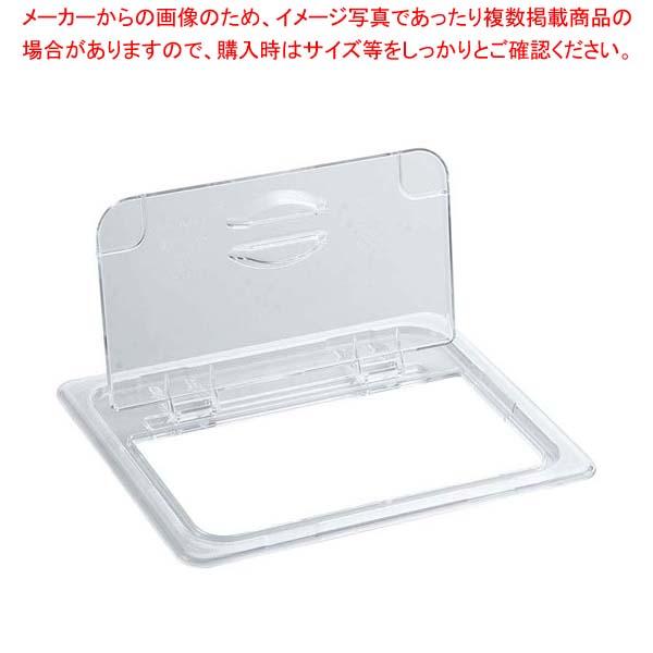【まとめ買い10個セット品】 キャンブロ フードパンカバー 1/3 ヒンジ付 30CWL(135)