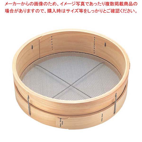 【まとめ買い10個セット品】 木枠 ステン張 砂糖フルイ 7寸(21cm)10メッシュ