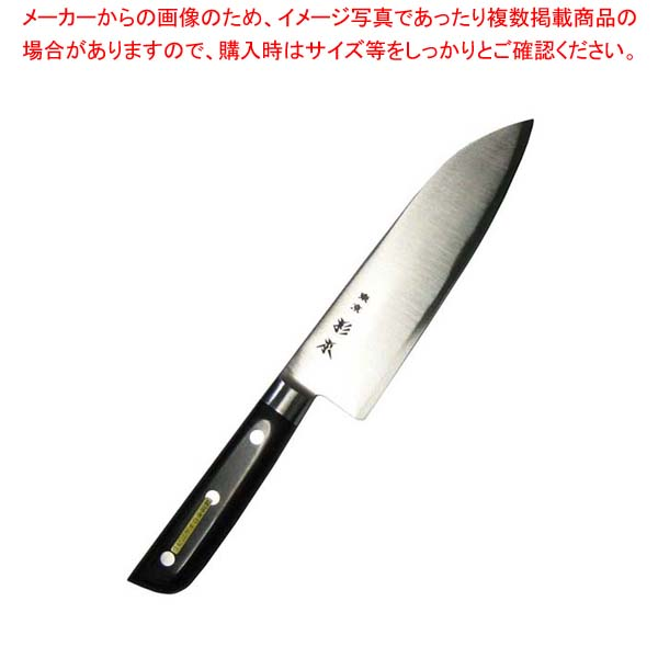 【まとめ買い10個セット品】 杉本 合金鋼ステンレス 和洋刃 CM2117N 17cm【 庖丁 】