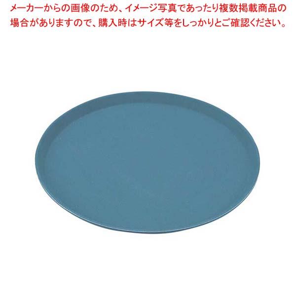 【まとめ買い10個セット品】 キャンブロ ノンスリップトレイ丸 1100CT(401)スレートブルー