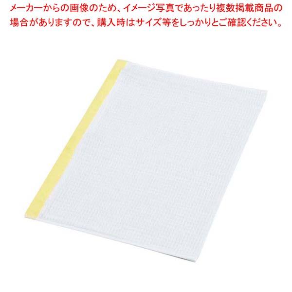 【まとめ買い10個セット品】 EBM ミューファン 抗菌ふきん(12枚入)330×450 黄