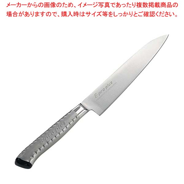 【まとめ買い10個セット品】 EBM E-pro PLUS ペティーナイフ 15cm ブラウン