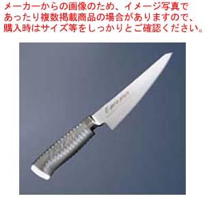 【まとめ買い10個セット品】 EBM E-pro PLUS 骨スキ 角型 15cm ホワイト【 庖丁 】