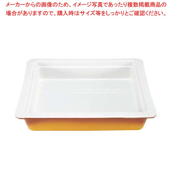 バレンチナ オーブンウェア ガストロノームパン 1/1 H65mm カラー【 オーブンウェア 】