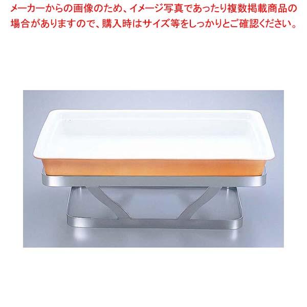【まとめ買い10個セット品】 EBM 18-8 バンケットスタンド 角 GN-1/1【 ビュッフェ関連 】