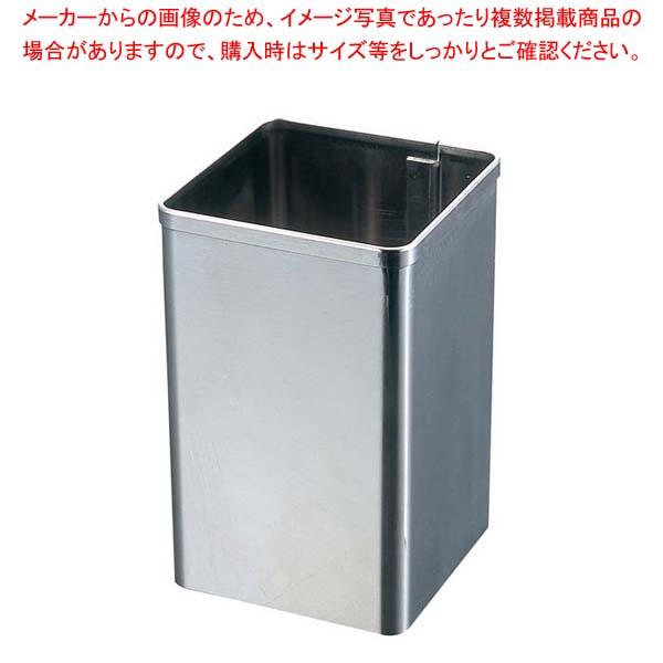 【まとめ買い10個セット品】 EBM 18-8 マルチスタンド 7cm
