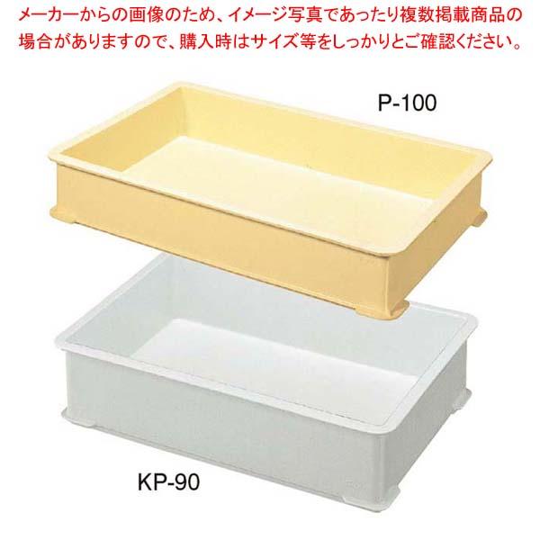 【まとめ買い10個セット品】 セキスイ P型 番重 KP-120 セラミックス抗菌(白)【 運搬・ケータリング 】 【 バレンタイン 手作り 】