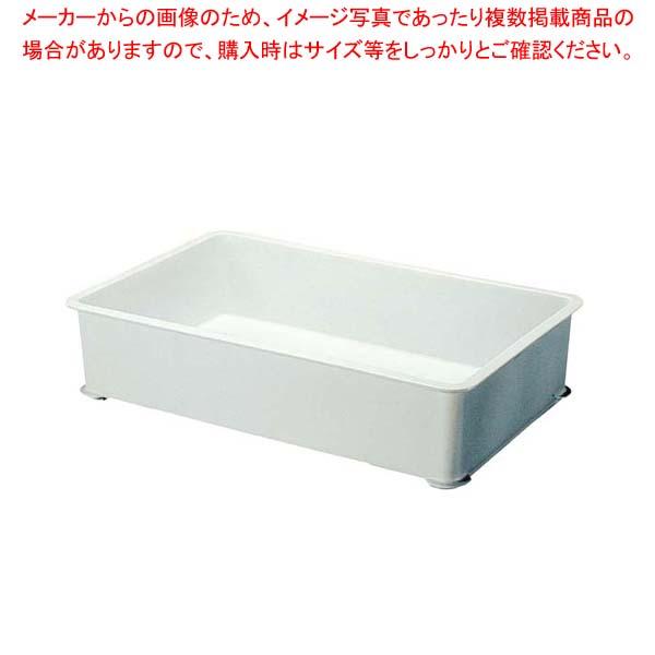 【まとめ買い10個セット品】 セキスイ PL型 番重 KPL-147 セラミックス抗菌(白)【 運搬・ケータリング 】