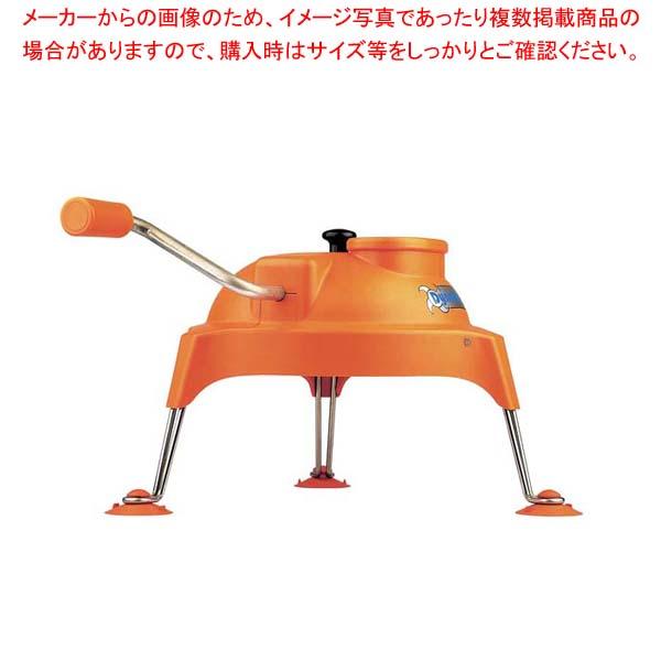 【まとめ買い10個セット品】 ダイナミック フードスライサー(手動式)ダイナクープ【 調理機械(下ごしらえ) 】