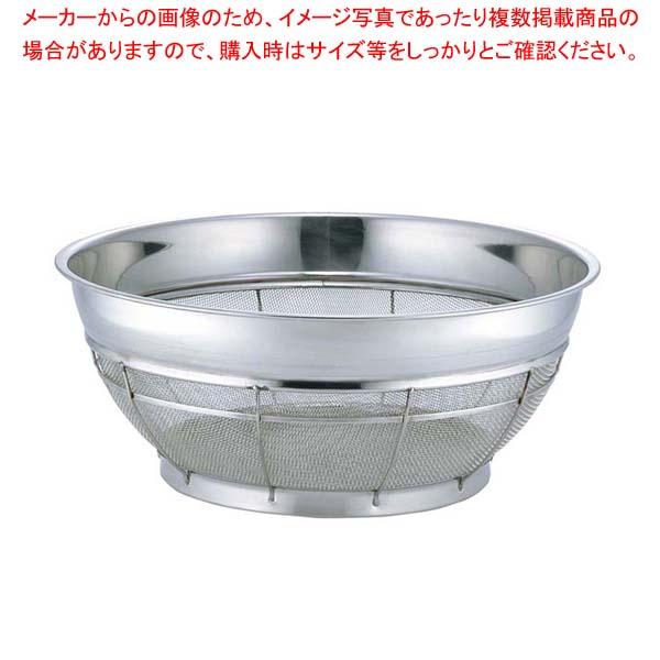 【まとめ買い10個セット品】 BK 18-8 カラーバー付 浅型ザル 荒目 35cm レッド