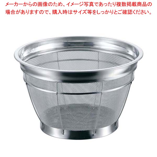 【まとめ買い10個セット品】 BK 18-8 カラーバー付 米揚ザル 荒目 33cm 5升 レッド