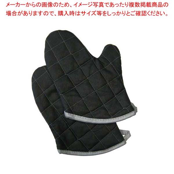 【まとめ買い10個セット品】 フレームガードオーブンミット ブラック(2枚1組)CFGS2-10BK【 製菓・ベーカリー用品 】