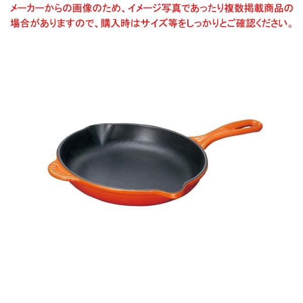 ル・クルーゼ スキレット 20cm 20124 オレンジ【 スキレット業務用スキレット スキレット 鉄製ミニフライパン 】