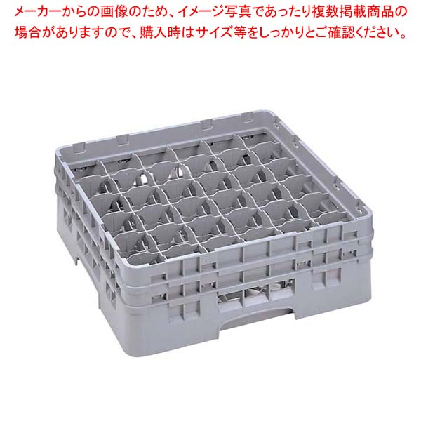 キャンブロ カムラック カムラック 36S900 フル キャンブロ ステム用 36S900 ネイビーブルー sale, タカサキシ:daa6af60 --- officewill.xsrv.jp