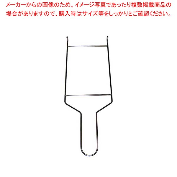 【まとめ買い10個セット品】 ミルオイルフィルター RB10PS用ホルダー 2002003