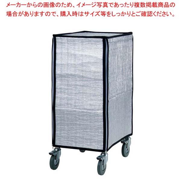 EBM シートパンカート 1730専用保温カバー sale【 メーカー直送/後払い決済不可 】