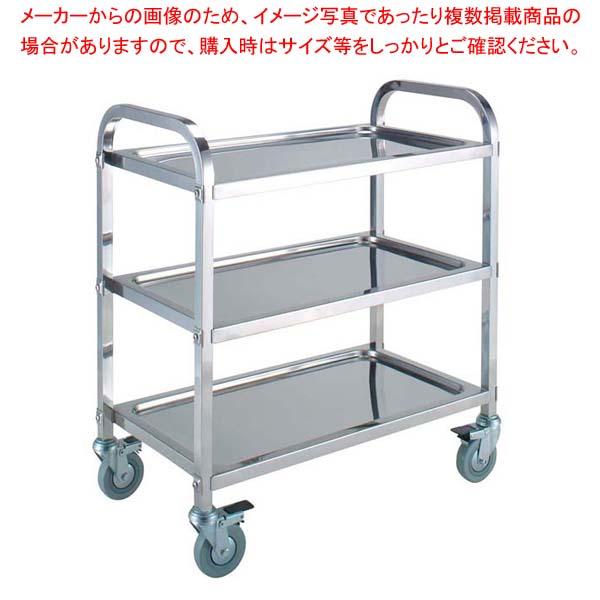 【まとめ買い10個セット品】 EBM ステンレス キッチンワゴン 3段 S750【 バスボックス・洗浄ラック 】