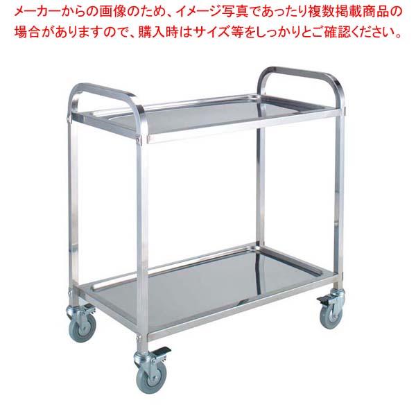江部松商事 / EBM ステンレス キッチンワゴン 2段 S950【 バスボックス・洗浄ラック 】