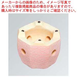 【まとめ買い10個セット品】 八角コンロ 7号 青海波