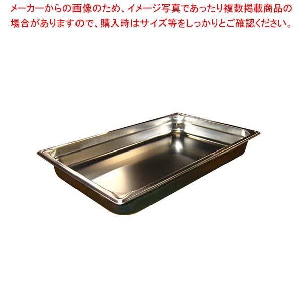 【まとめ買い10個セット品】 EBM ホテルパン補強重なり防止付 1/1 65mm 2002