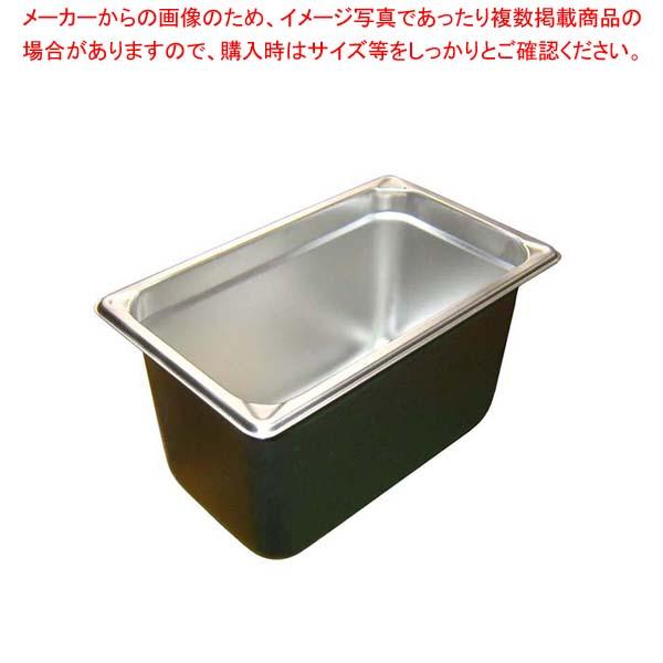【まとめ買い10個セット品】 EBM ホテルパン補強重なり防止付 1/4 150mm 2146