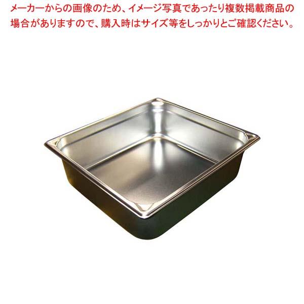 【まとめ買い10個セット品】 EBM ホテルパン補強重なり防止付 2/3 100mm 2234