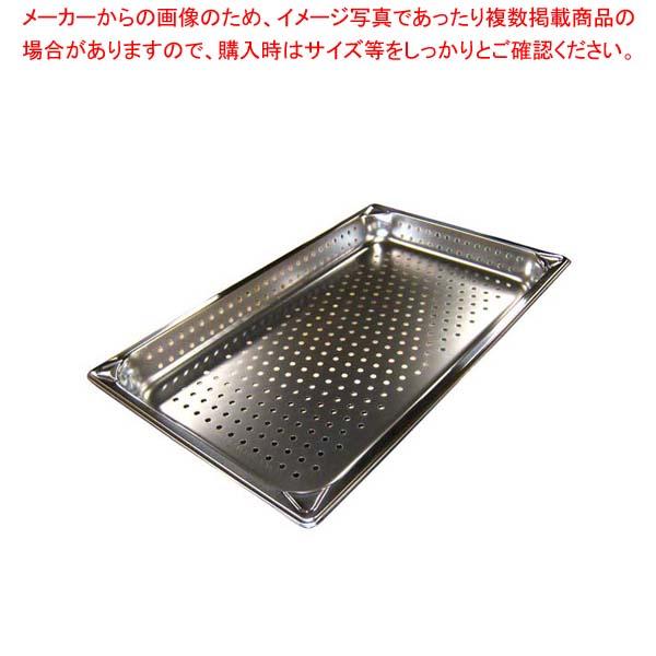【まとめ買い10個セット品】 EBM 穴明ホテルパン補強重なり防止付 1/1 40mm 2001PF