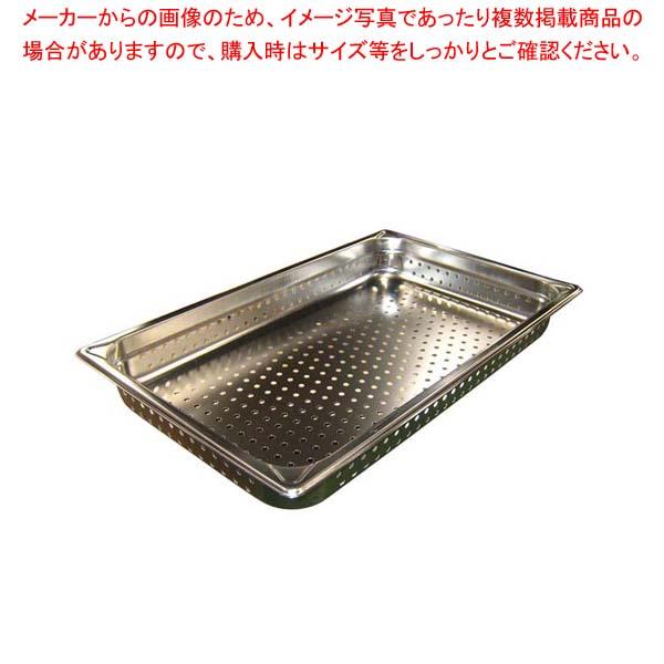 【まとめ買い10個セット品】 EBM 穴明ホテルパン補強重なり防止付 1/1 65mm 2002PF