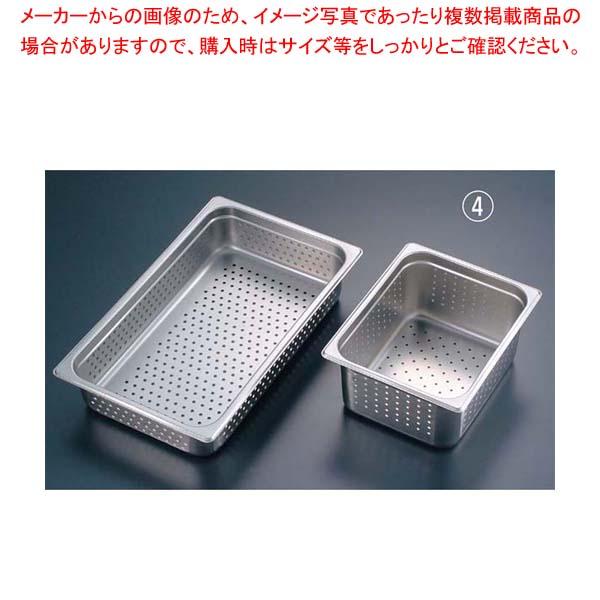 【まとめ買い10個セット品】 EBM 18-8 穴明ホテルパン 1/2 40mm H2121PF【 ホテルパン・ガストロノームパン 】