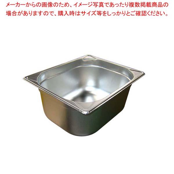【まとめ買い10個セット品】 EBM 18-8 ガストロノームパン補強重なり防止付 1/2 150mm【 ホテルパン・ガストロノームパン 】
