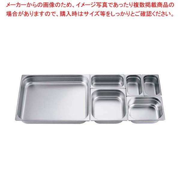 【まとめ買い10個セット品】 EBM 18-8 ガストロノームパン 2/3 40mm【 ホテルパン・ガストロノームパン 】