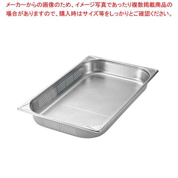 【まとめ買い10個セット品】 EBM 穴明ガストロノームパン補強重なり防止付1/1 65mm
