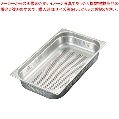 【まとめ買い10個セット品】 EBM 18-8 穴明ガストロノームパン 1/1 200mm【 ホテルパン・ガストロノームパン 】
