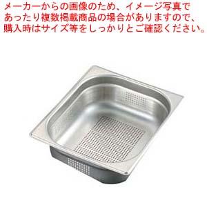 【まとめ買い10個セット品】 EBM 穴明ガストロノームパン 1/2 100mm