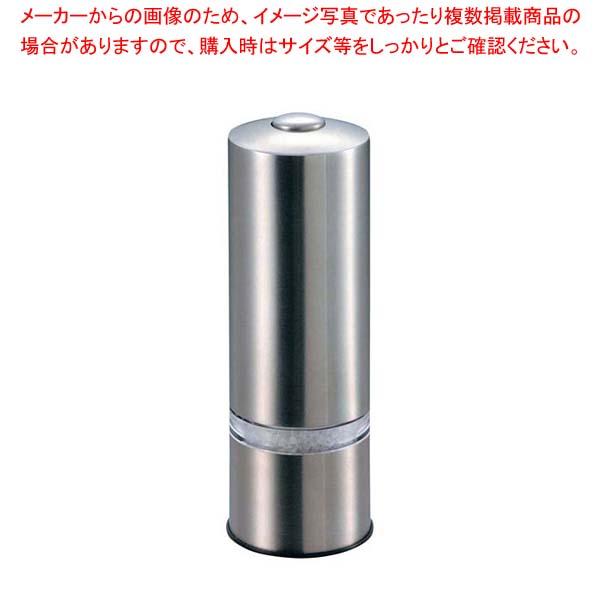 【まとめ買い10個セット品】 EBM 電動 ペパー&ソルトミル 8600-CS【 卓上小物 】