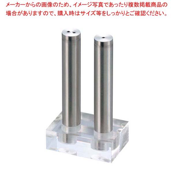【まとめ買い10個セット品】 EBM ペパー&ソルト シェーカーセット TK15S2