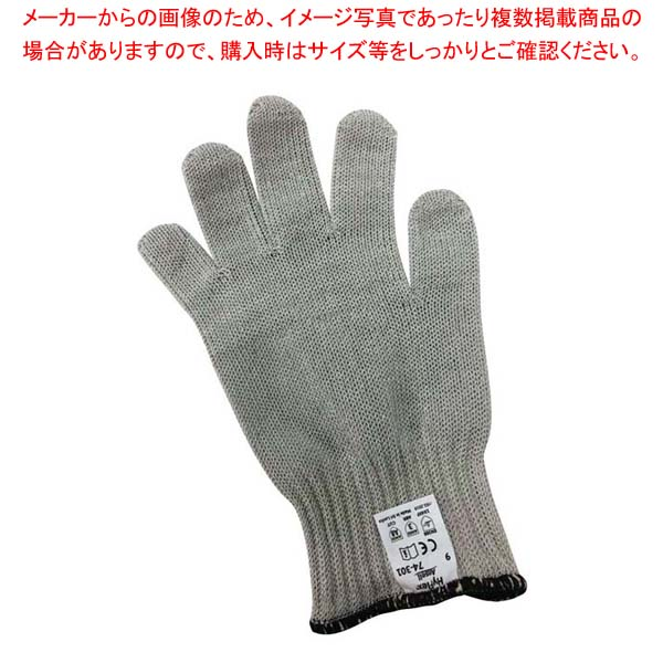 【まとめ買い10個セット品】 耐切創用手袋 スプリーム(1枚)74-301 L(青)
