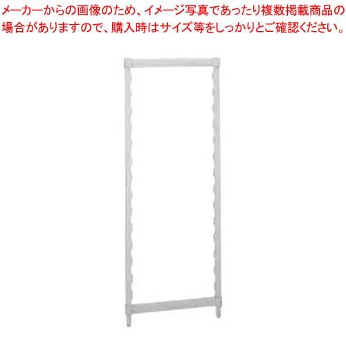 カムシェルフ固定ポール(2本)CSPK1484 360×H2140mm【 棚・作業台 】