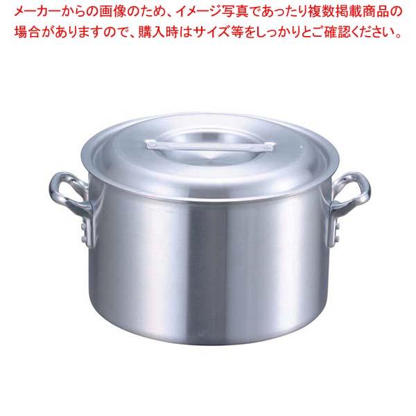 【まとめ買い10個セット品】 EBM アルミ プロシェフ 半寸胴鍋(目盛付)45cm【 ガス専用鍋 】
