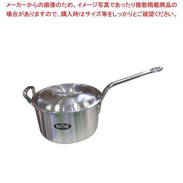 【まとめ買い10個セット品】 EBM アルミ プロシェフ 深型片手鍋(目盛付)27cm【 アルミ片手鍋 片手鍋 アルミ 業務用 】