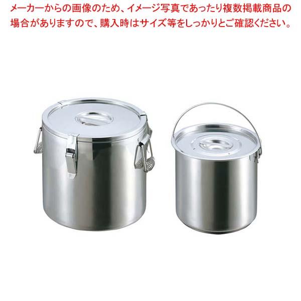 江部松商事 / EBM ステンレス 二重保温食缶 38cm【 運搬・ケータリング 】