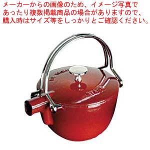 ストウブ ティーポット 丸型 1.15L チェリー 40509-904【 カフェ・サービス用品・トレー 】