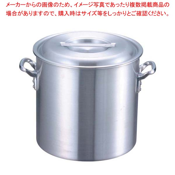 【まとめ買い10個セット品】 EBM アルミ プロシェフ 寸胴鍋(目盛付)33cm【 ガス専用鍋 】