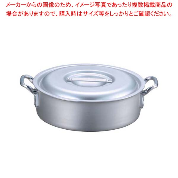 【まとめ買い10個セット品】 EBM アルミ プロシェフ 外輪鍋 33cm【 ガス専用鍋 】