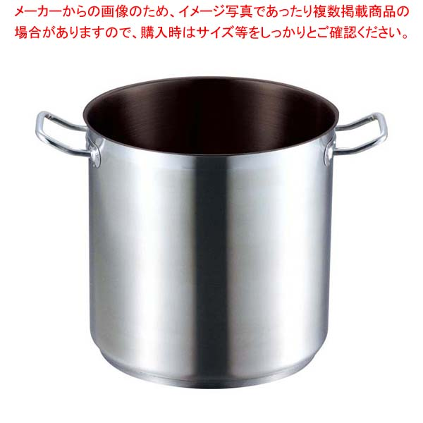 【まとめ買い10個セット品】 EBM 18-8 プロシェフIH 寸胴鍋 30cm 蓋無ノンスティック【 IH・ガス兼用鍋 】